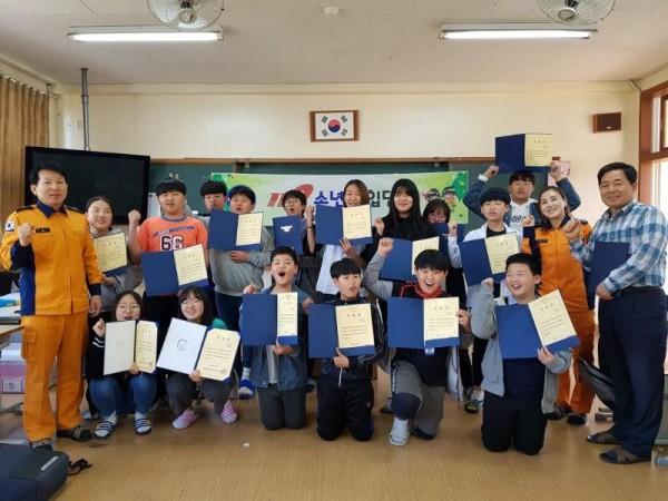 예당중학교 소년단 단체사진.jpg