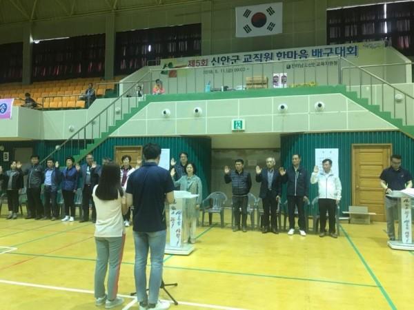 18.5.11한마음배구대회.jpg