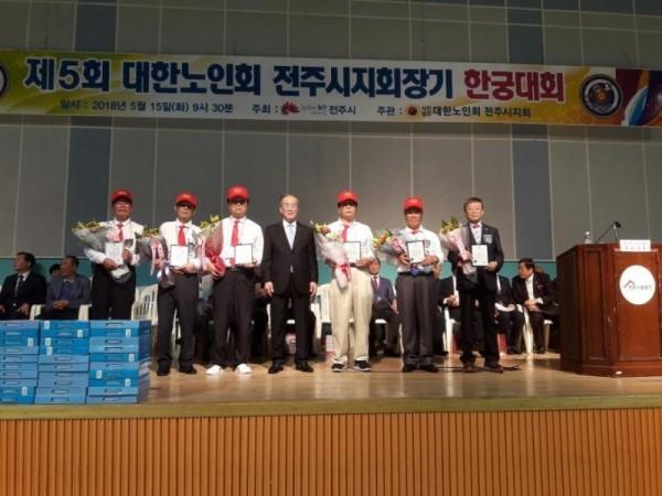 제5회 대한노인회 전주시지회장기 어르신 한궁대회 개최.jpg