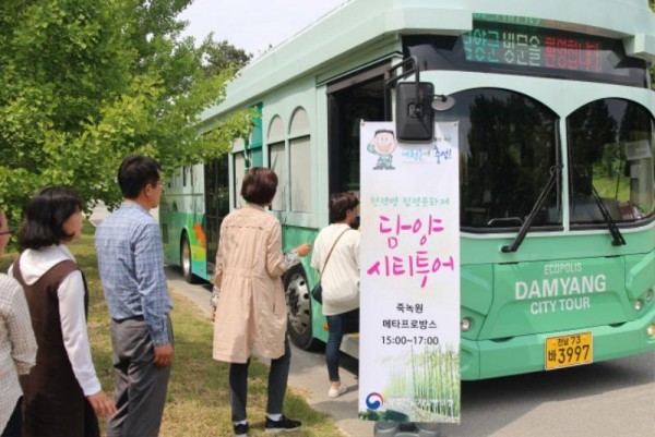 0515 입영문화제(담양시티투어버스).JPG