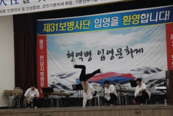 0515 입영문화제(축하공연).JPG