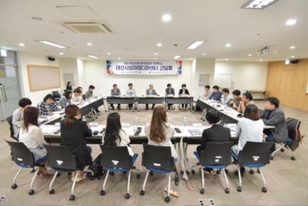 대전시청자미디어센터 미디어교육 열린혁신 간담회(1).jpg