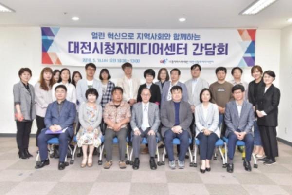 대전시청자미디어센터 미디어교육 열린혁신 간담회(2).jpg