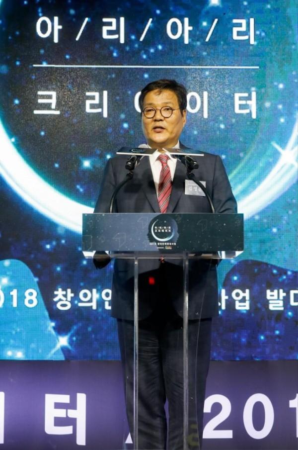 2. 김영준 한국콘텐츠진흥원장 인사말.jpg