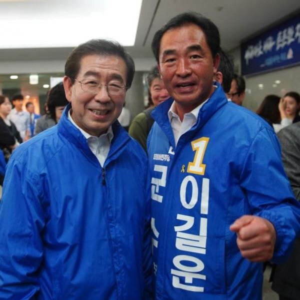 서울박원순과.JPG
