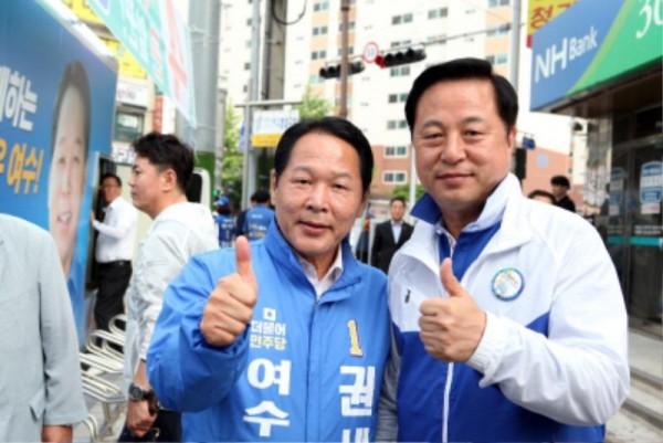 1※사진설명=김두관 국회의원이 9일 오후 여수시 안산동 도원사거리를 찾아 권세도 여수시장 후보와 기념사진을 촬영하고 있다.jpg