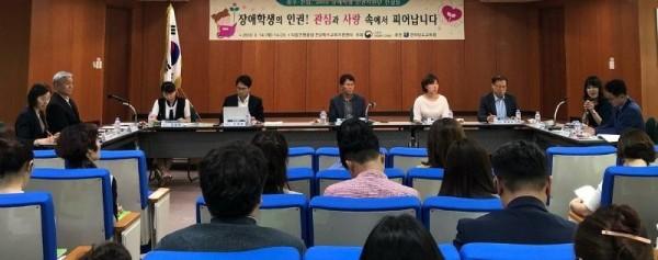 교육진흥과_인권지원단컨설팅1.jpg