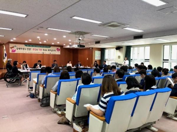 교육진흥과_인권지원단컨설팅2.jpg