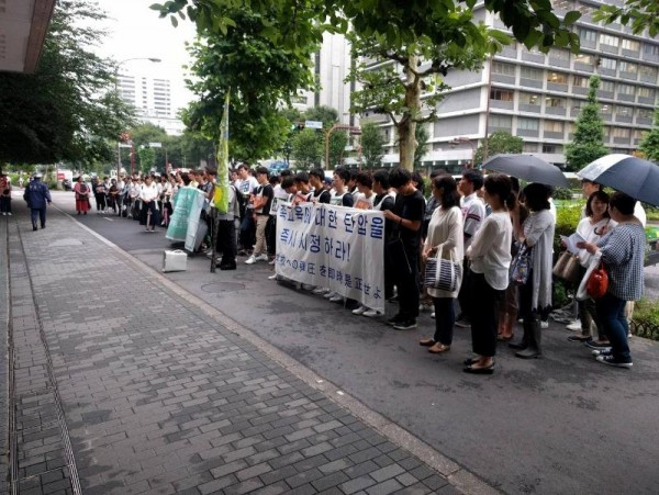 6일_도쿄_금요행동.jpg