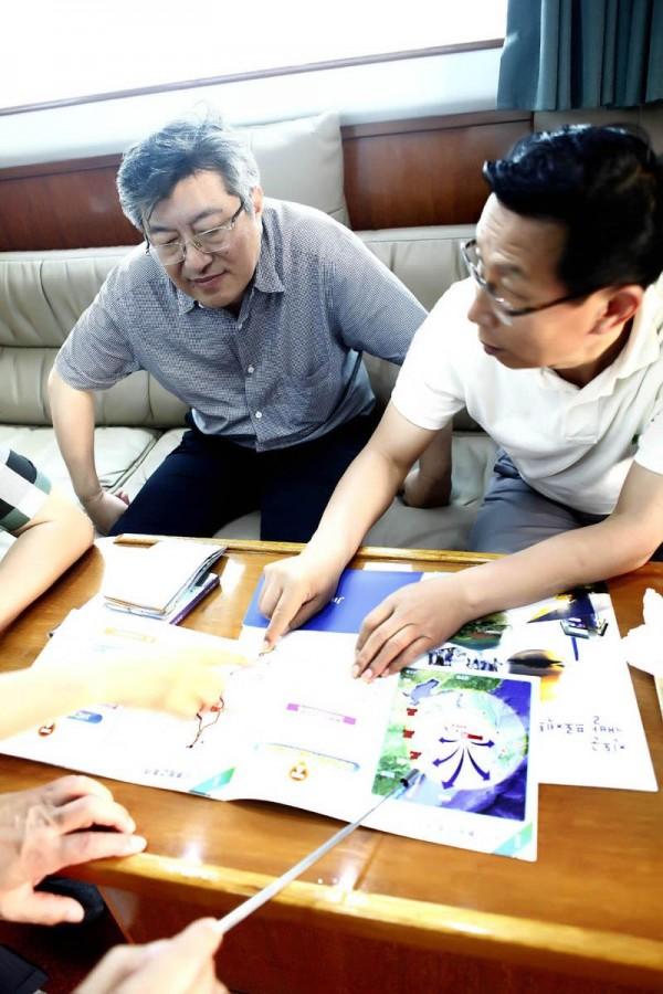 진도군, 청도국신그룹 등 中기업 초청 진도항 투자유치 설명회 개최3.jpg