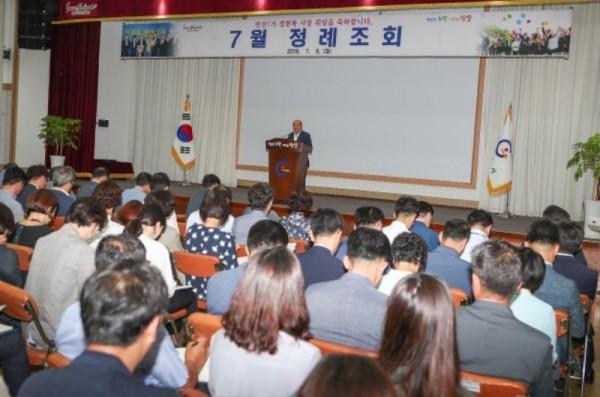 민선7기 첫 정례조회 -  (2).jpg