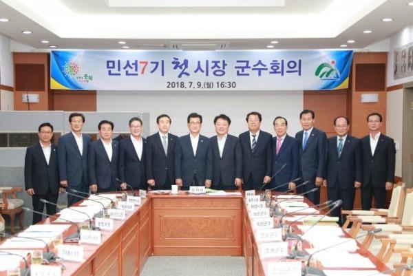 민선7기 첫 시장.군수회의(소회의실 7.9).JPG