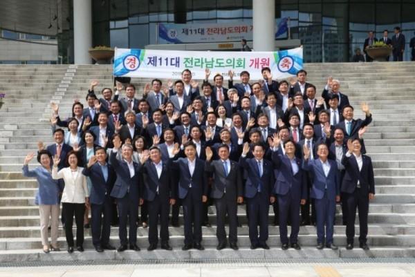 18년07월11일 제11대 의회 개원식 - 041.jpg