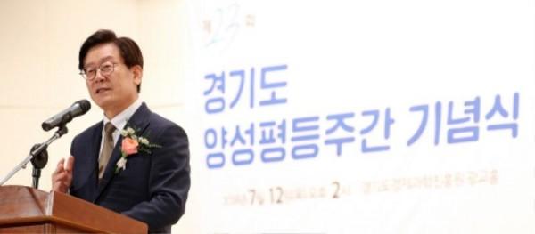 1.경기도 양성평등주간 기념식에 참석한 이재명 경기도지사가 인사말을 하고 있다..jpg