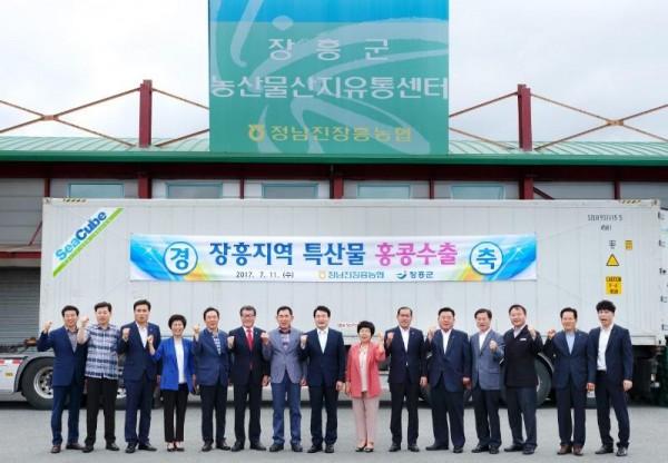 정남진농협 홍콩수출.jpg