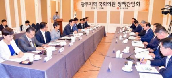 180712 광주지역 국회의원 정책간담회 GJI_4442.JPG