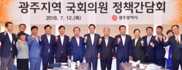 180712 광주지역 국회의원 정책간담회 GJI_4530.JPG