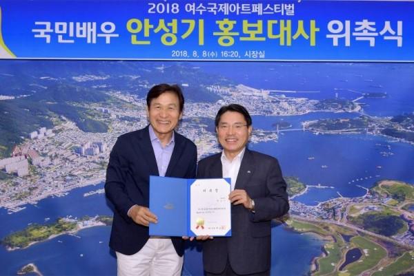 [크기변환]안성기 홍보대사 위촉.jpg