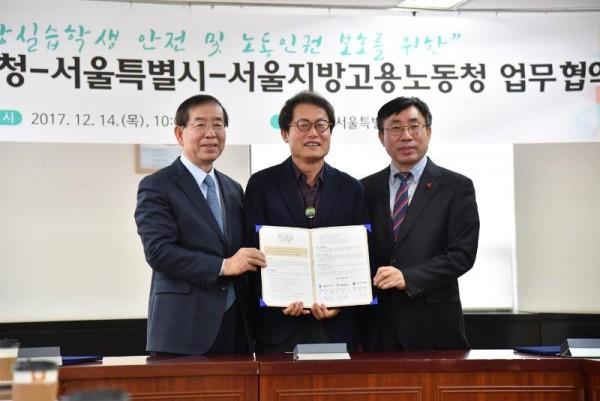 [크기변환]특성화고 현장실습생 안전노동인권보호 업무협약3.JPG