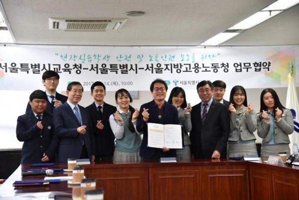 [크기변환]특성화고 현장실습생 안전노동인권보호 업무협약4.JPG