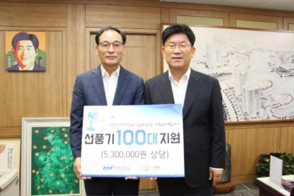 [크기변환]전력거래소(KPX), 나주시에 선풍기 100대 기탁.jpg