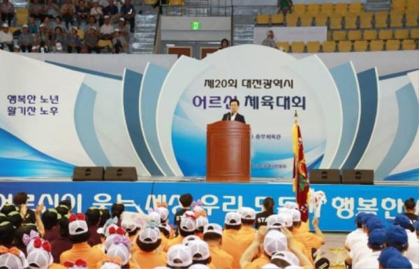 [크기변환]20180829 어르신체육대회4.jpg