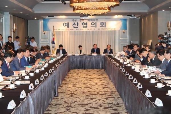 [크기변환]대구경북 - 국회의원 예산협의회 (2).jpg