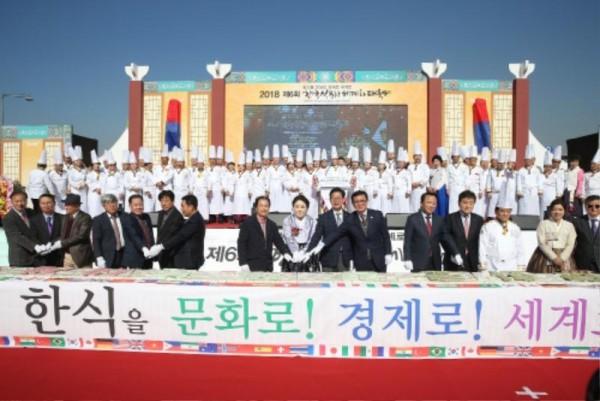 [크기변환]181103_한국식문화세계화대축제_(1).jpg