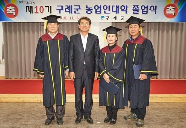 [크기변환]20181107_제10기 구례군 농업인대학 졸업식 가져2.jpg