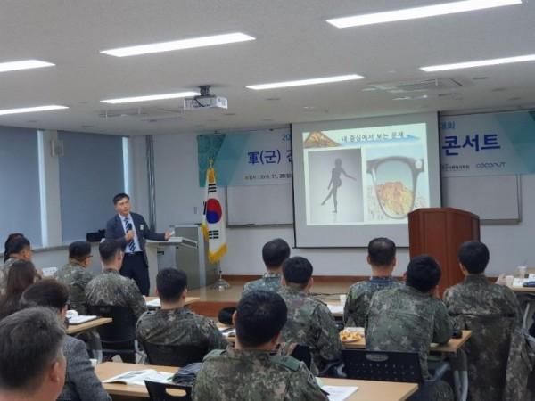 [크기변환]한국군사회복지학회 추계포럼4.jpg