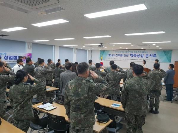 [크기변환]한국군사회복지학회 추계포럼6.jpg
