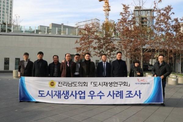 [크기변환]181130(보도자료)도시재생연구단체 사진.JPG