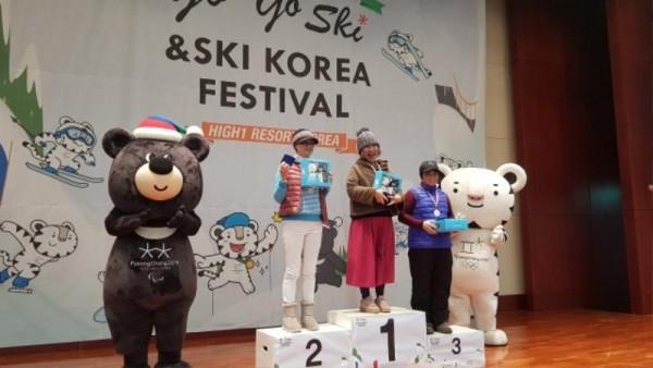 [크기변환]8-1.2017-18 시즌 스키코리아 페스티벌 시상식(고고스키,하이원).jpg