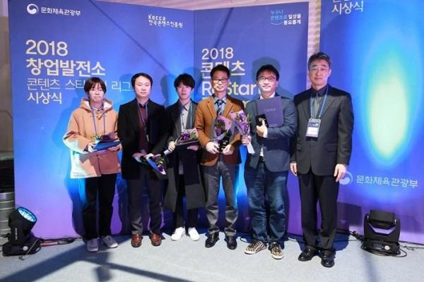 [크기변환]2. 창업발전소 콘텐츠 스타트업 리그 수상자 일부.jpg