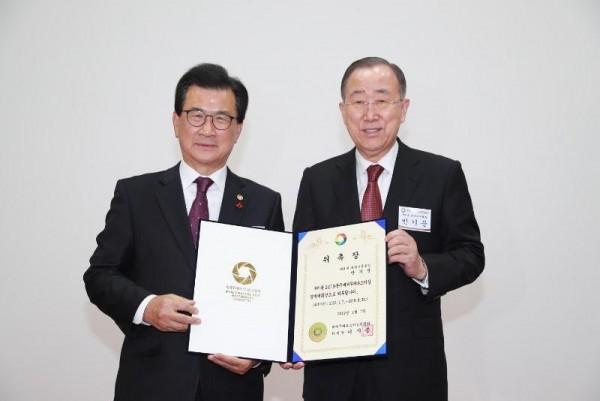 [크기변환]2019충주세계무예마스터십 반기문 명예대회장 위촉.JPG