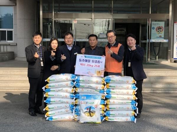 [크기변환]광양읍 동주마을 오길종 주민 쌀 500kg 기탁.jpg