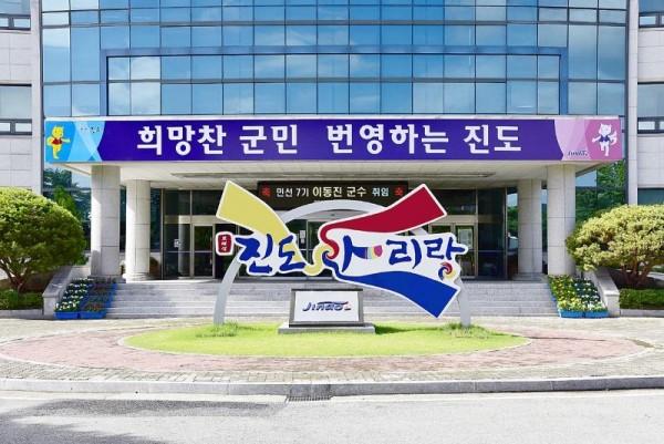 [크기변환]진도군, 투자유치 업체 잇달아 착공.JPG