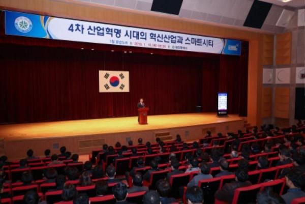 [크기변환]대전의 새로운 100년 설계하는 해! 허 시장 직장교육 (1).jpg