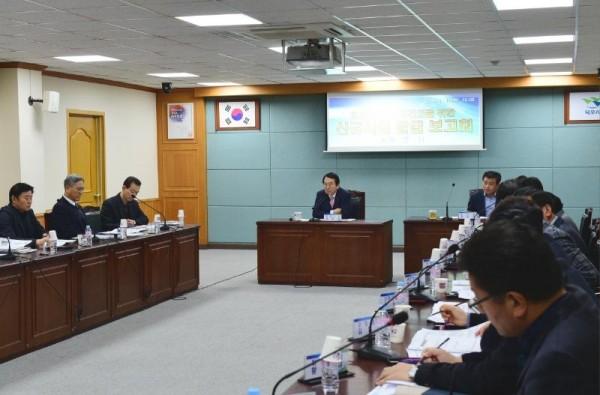 [크기변환]2. 2020 국고건의 신규사업 발굴 보고회.JPG