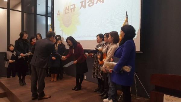 [크기변환]신규 공공형어린이집 지정서 전달식 개최 (2).jpg