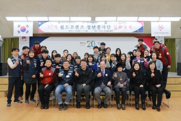 [크기변환]전주시자원봉사센터, 새해 글로벌 봉사활동 스타트!.jpg