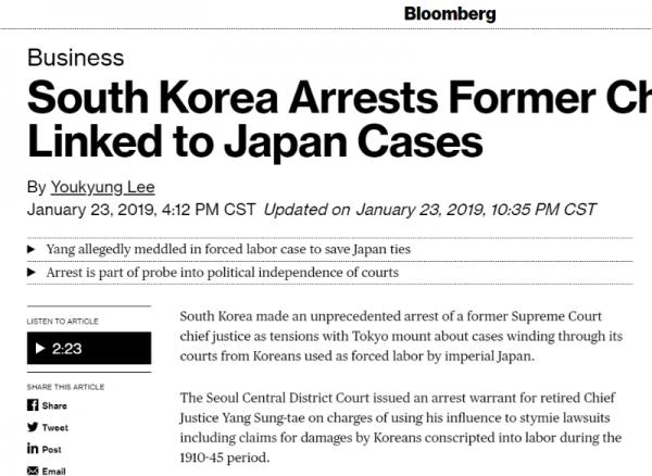[크기변환]Bloomberg_yang.PNG