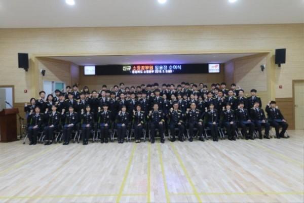 [크기변환]충북소방본부, 신규 소방공무원 임용식 (4).JPG
