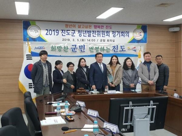 [크기변환]진도군, 청년발전위원회 회의 개최 (1).JPG