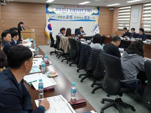 [크기변환]진도군, 청년발전위원회 회의 개최 (2).JPG