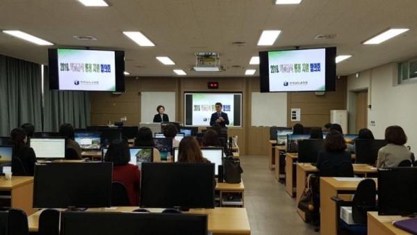 [크기변환]전남교육청_2019학교급식행정지원협의회(1).jpg