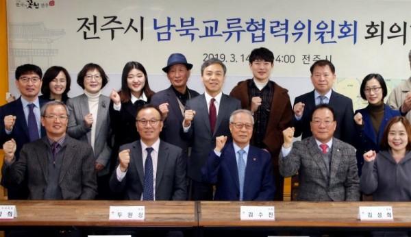 [크기변환]성공적인 남북교류사업 추진 위한 내실 다진다!3.jpg
