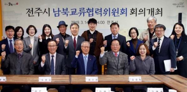 [크기변환]성공적인 남북교류사업 추진 위한 내실 다진다!2.jpg