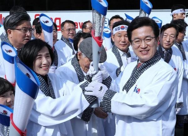 [크기변환](사진보도)'독립의 횃불'한밭벌서 재현되다 (2).jpg