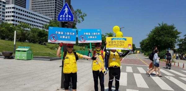 [크기변환]자전거안전문화캠페인.jpg